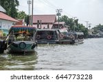 nonthaburi  thailand may 21 ... | Shutterstock . vector #644773228