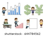 business cartoon graphics set | Shutterstock .eps vector #644784562