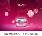 pink oil bubbles with chamelia... | Shutterstock .eps vector #644823856