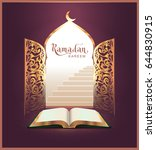 ramadan kareem lettering text...   Shutterstock .eps vector #644830915