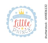 little prince label  colorful... | Shutterstock .eps vector #644836132