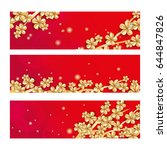 gold red sakura flower banner... | Shutterstock .eps vector #644847826