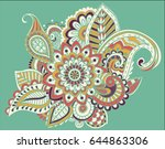 flower pattern bright abstract... | Shutterstock . vector #644863306