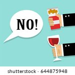 hands stretch a glass of wine... | Shutterstock .eps vector #644875948