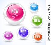 glass sphere. vector... | Shutterstock .eps vector #644887576