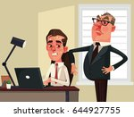 strict boss businessman... | Shutterstock .eps vector #644927755