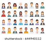 group of working people... | Shutterstock .eps vector #644940112