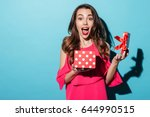 portrait of an excited cute... | Shutterstock . vector #644990515