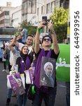 iranian young fan hassan...   Shutterstock . vector #644993956
