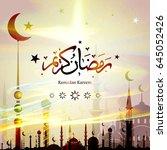 ramadan kareem with arabic... | Shutterstock .eps vector #645052426