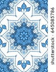 seamless indian floral paisley... | Shutterstock .eps vector #645085786