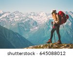 girl traveler hiking with... | Shutterstock . vector #645088012