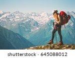 girl traveler hiking with... | Shutterstock . vector #645088012
