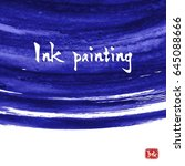 ink wash painting on white... | Shutterstock .eps vector #645088666