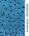 blue pattern | Shutterstock .eps vector #645108082