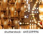 Small photo of Beautiful Ramadan lanterns with lights