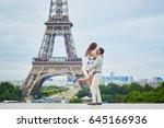 loving couple having a date...   Shutterstock . vector #645166936