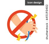 vector icon dangerous... | Shutterstock .eps vector #645193402