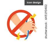 vector icon dangerous... | Shutterstock .eps vector #645193402