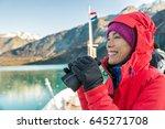 alaska cruise travel woman... | Shutterstock . vector #645271708