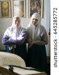 russia  kemerovo region  urska  ... | Shutterstock . vector #645285772