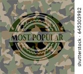 most popular on camo pattern | Shutterstock .eps vector #645303982