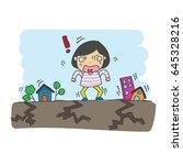 earthquake  | Shutterstock .eps vector #645328216