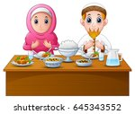 muslim couple pray together... | Shutterstock .eps vector #645343552