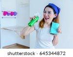 happy asian domestic... | Shutterstock . vector #645344872