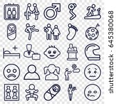 person icons set. set of 25... | Shutterstock .eps vector #645380068
