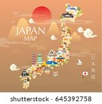 japan travel map in flat... | Shutterstock .eps vector #645392758