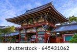 Stock photo gate to yutoku inari shrine this is a shinto shrine in kashima city in saga prefecture 645431062