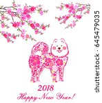 2018 happy new year greeting... | Shutterstock .eps vector #645479035