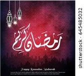 creative typography of ramadan... | Shutterstock .eps vector #645485032