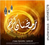 creative typography of ramadan... | Shutterstock .eps vector #645485278