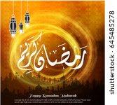 creative typography of ramadan... | Shutterstock .eps vector #645485278