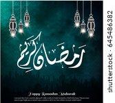 creative typography of ramadan... | Shutterstock .eps vector #645486382