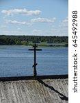 kizhi  karelia  russia   july 1 ... | Shutterstock . vector #645492988