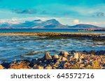 arctic wilderness  tundra ... | Shutterstock . vector #645572716