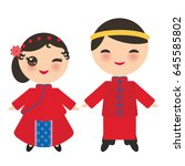 chinese boy and girl in... | Shutterstock .eps vector #645585802