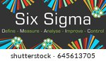 six sigma dmaic dark colorful... | Shutterstock . vector #645613705