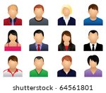 representing people icon | Shutterstock .eps vector #64561801