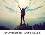 successful woman backpacker... | Shutterstock . vector #645648166