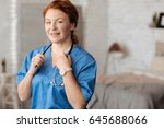 portrait of amazing experienced ... | Shutterstock . vector #645688066