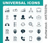 hr icons set. collection of... | Shutterstock .eps vector #645703396