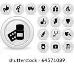 web buttons   Shutterstock .eps vector #64571089