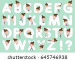 set of various poses of bun... | Shutterstock .eps vector #645746938