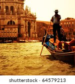 traditional venice gandola ride | Shutterstock . vector #64579213