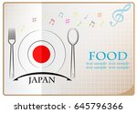 food logo made from the flag of ... | Shutterstock .eps vector #645796366