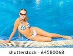 sitting spa outdoor | Shutterstock . vector #64580068